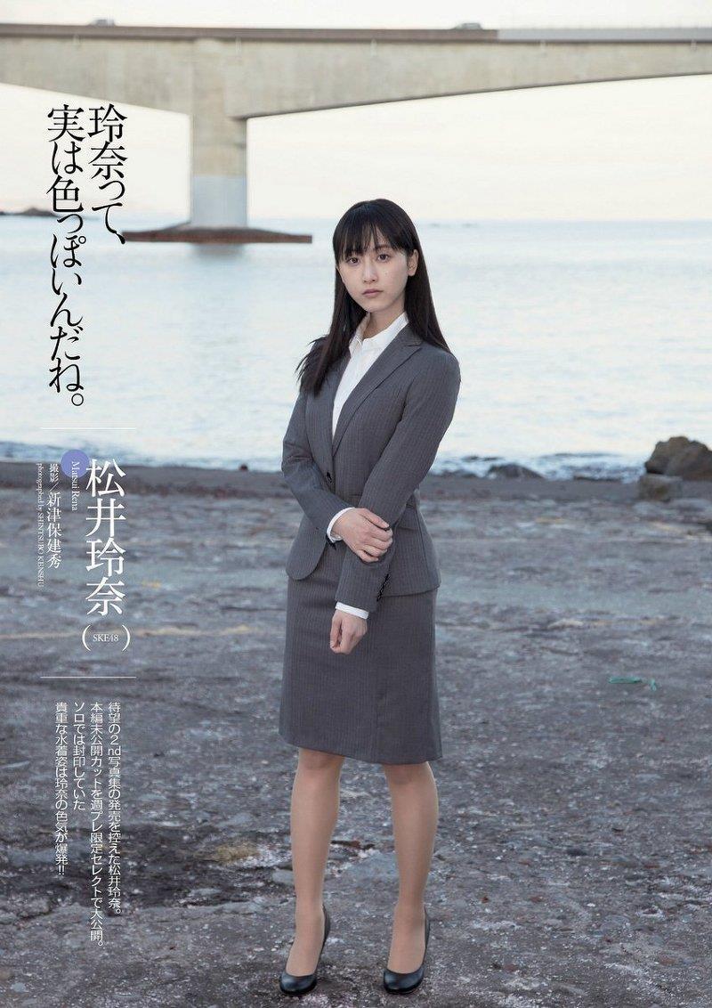 松井玲奈 エロ画像 95