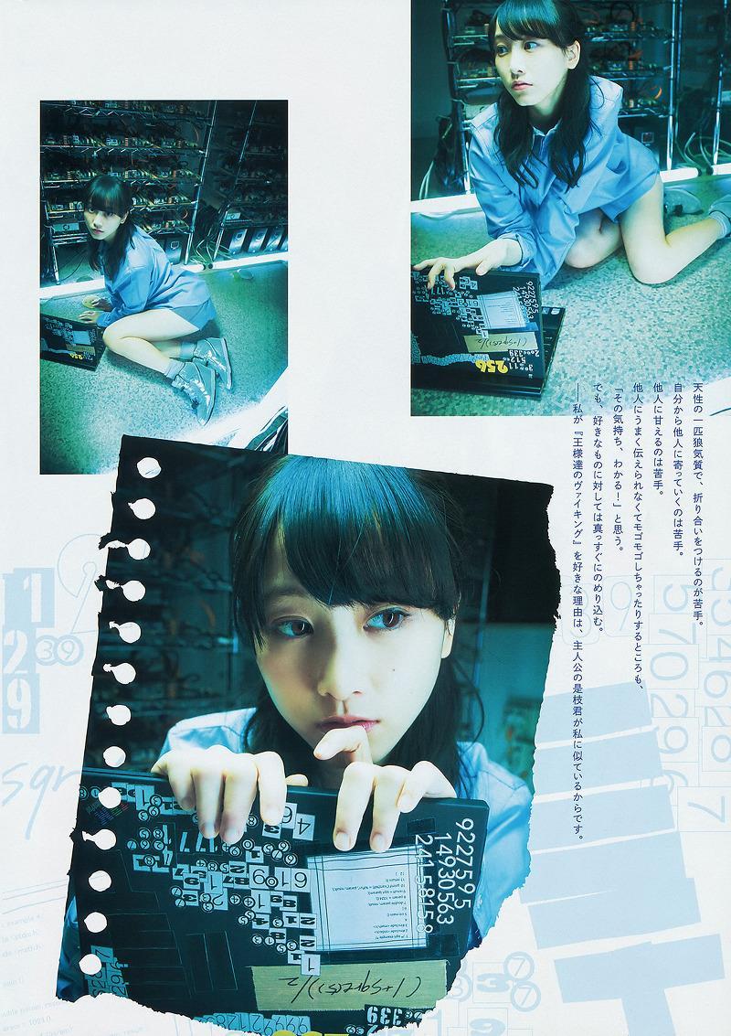 松井玲奈 エロ画像 99