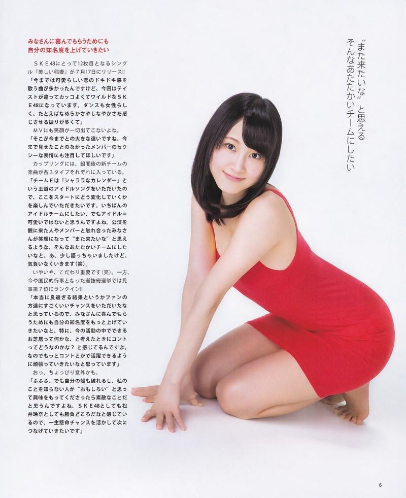 松井玲奈 エロ画像 115