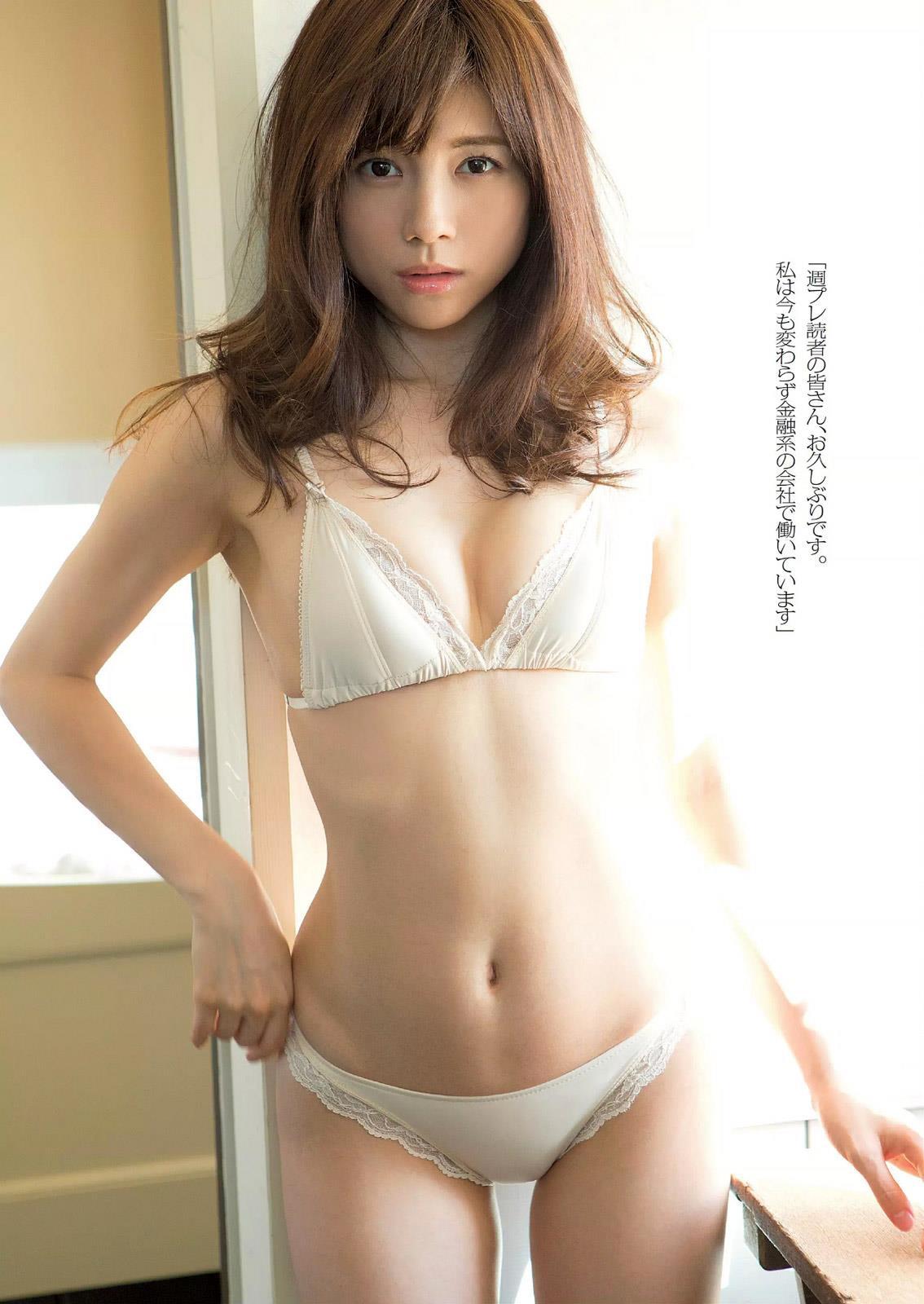 松川佑依子 画像 104