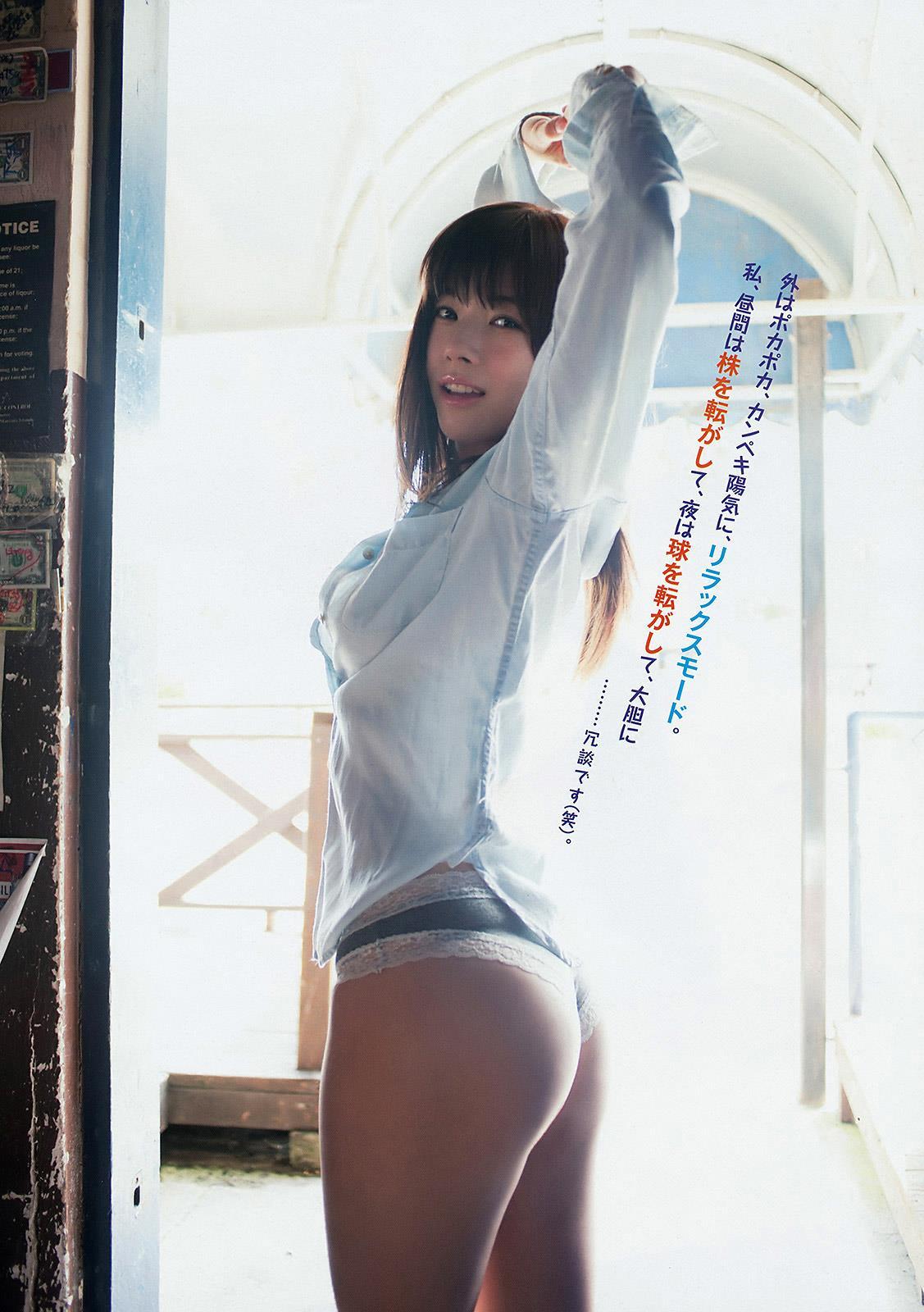 松川佑依子 画像 127
