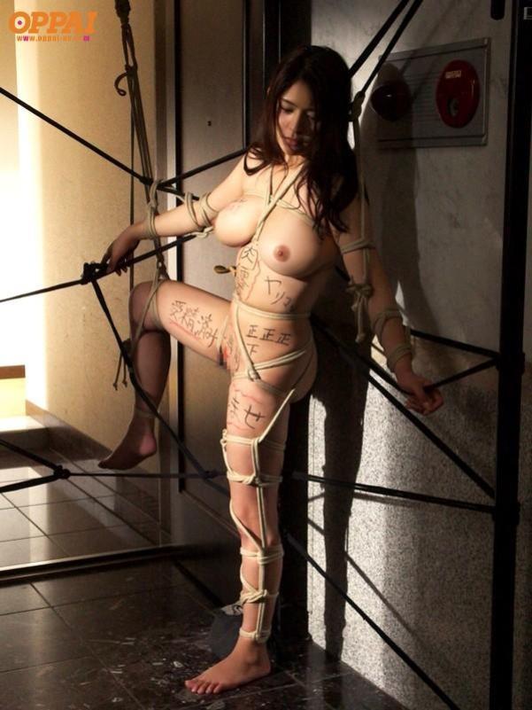めぐり(藤浦めぐ) セックス画像 156