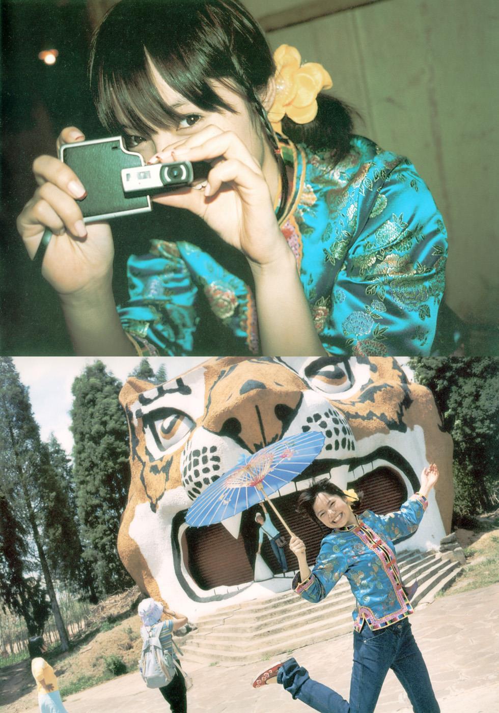 宮崎あおい エロ画像 22