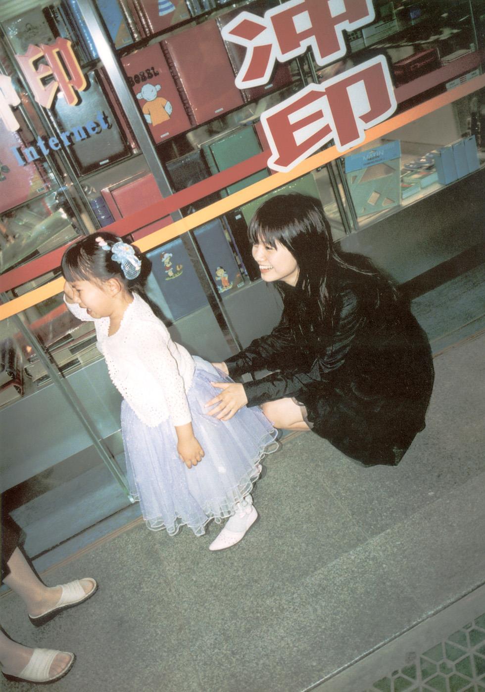 宮崎あおい エロ画像 26