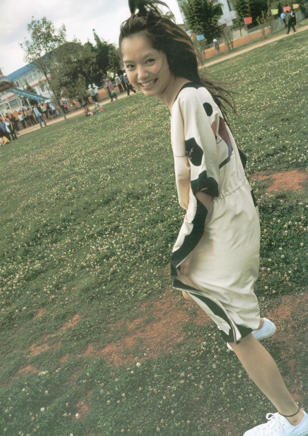 宮崎あおい エロ画像 38