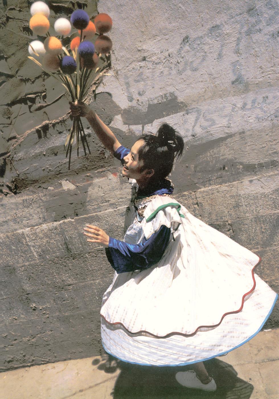 宮崎あおい エロ画像 62