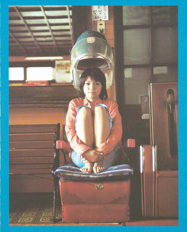 宮崎あおい エロ画像 93