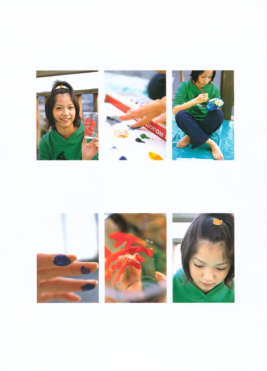宮崎あおい エロ画像 94