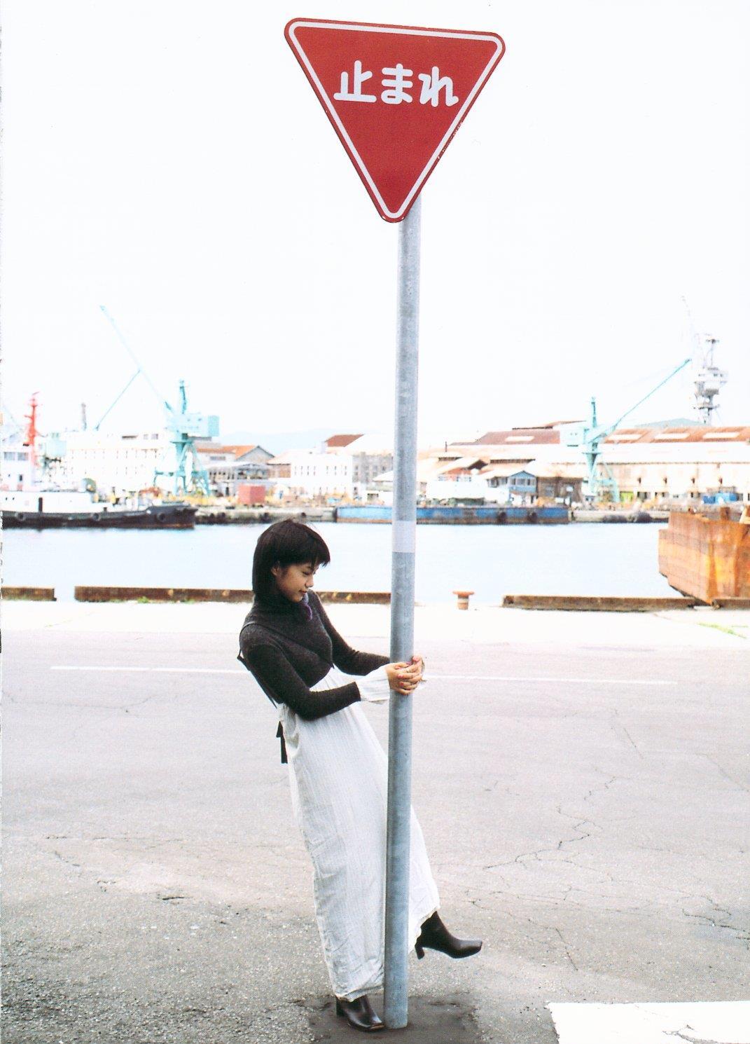 宮崎あおい エロ画像 101