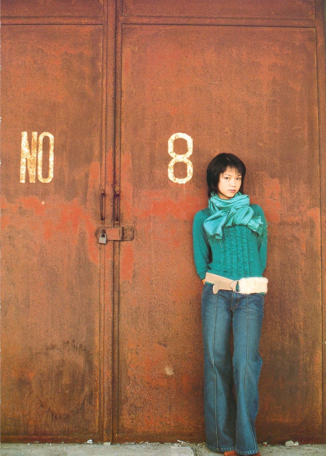 宮崎あおい エロ画像 106