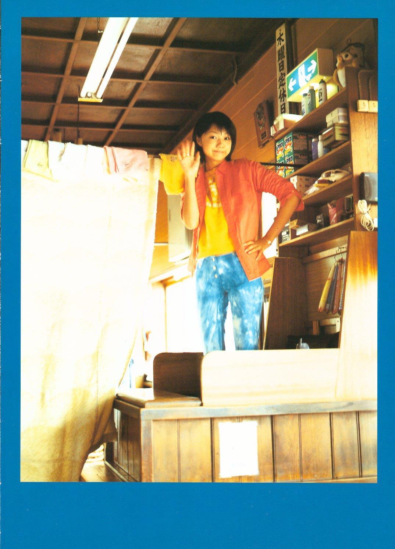 宮崎あおい エロ画像 115