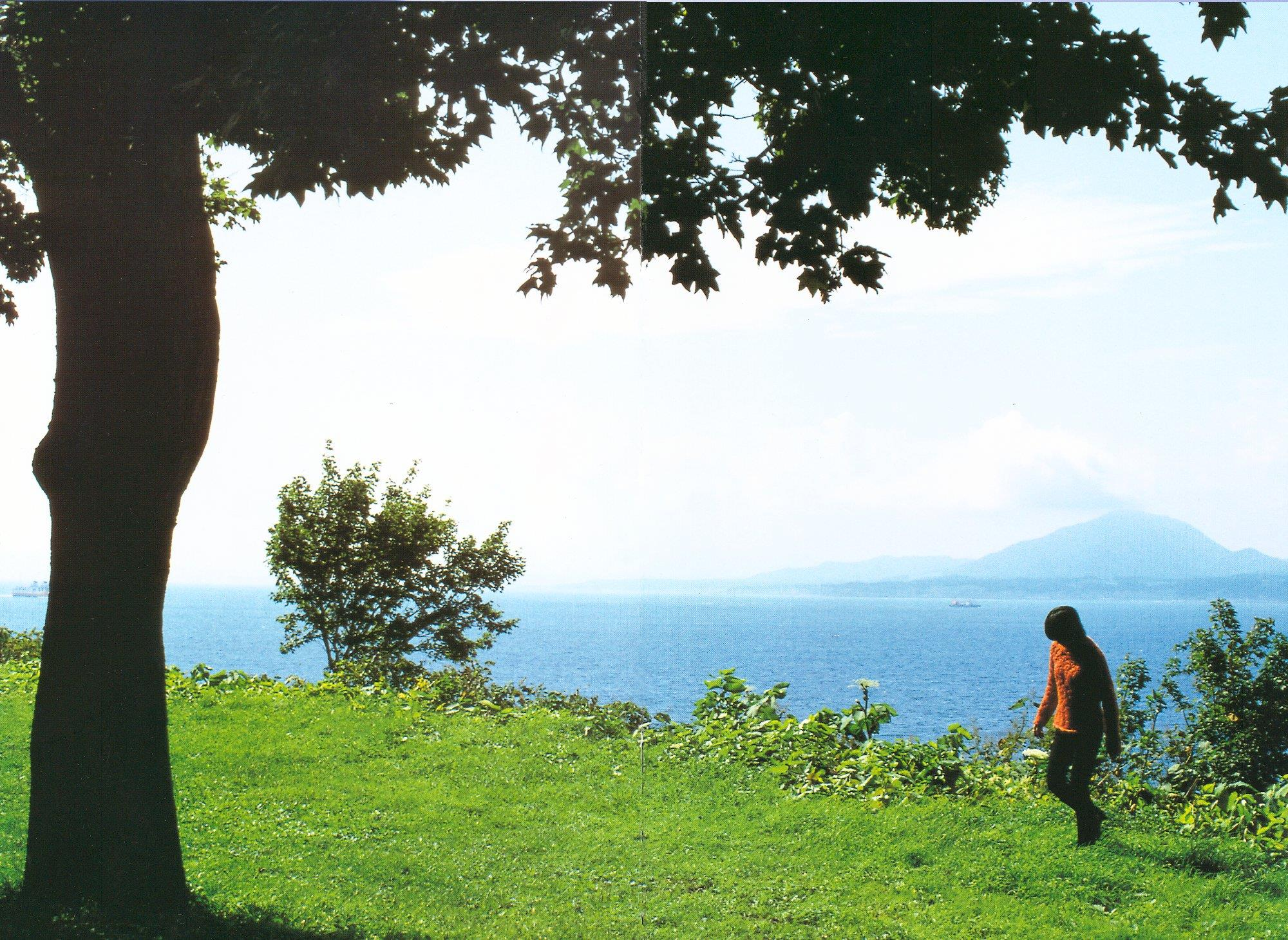 宮崎あおい エロ画像 127