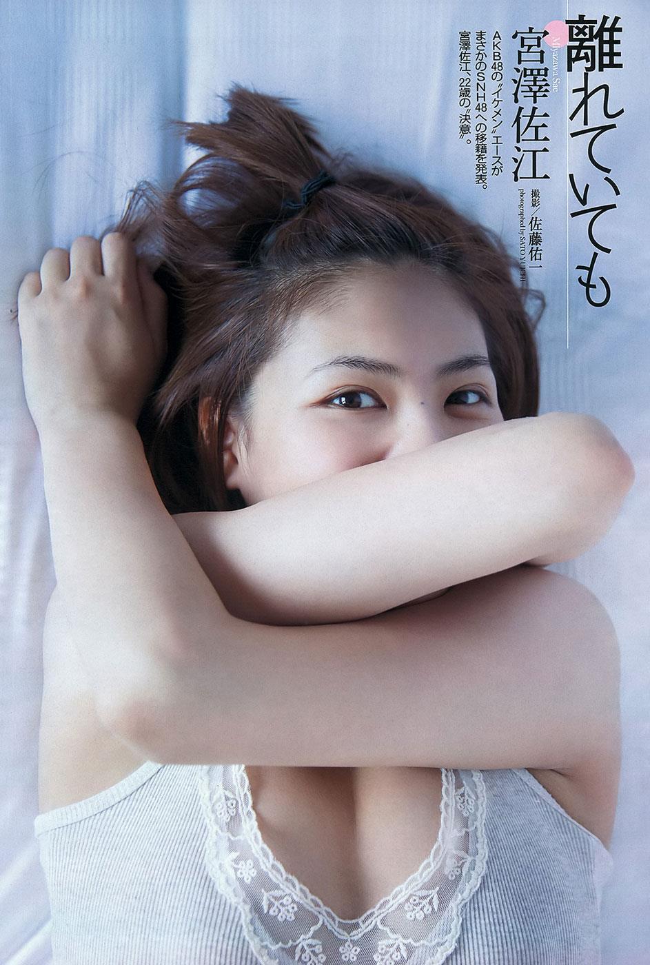 宮澤佐江 エロ画像 75