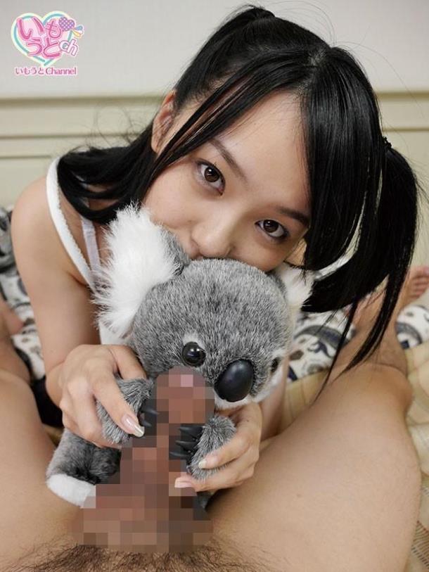 森川涼花 セックス画像 45