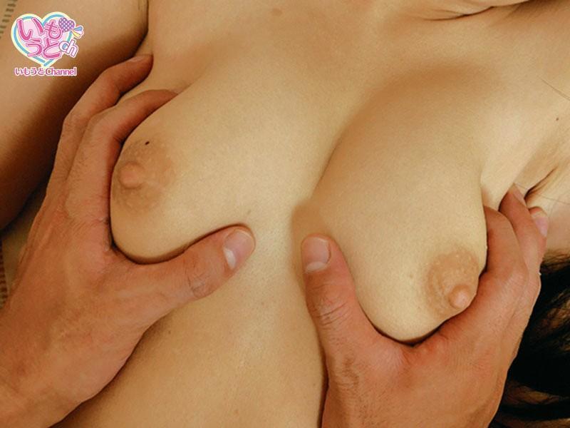 森川涼花 セックス画像 47