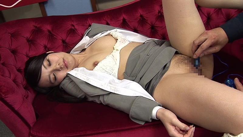 森川涼花 セックス画像 137