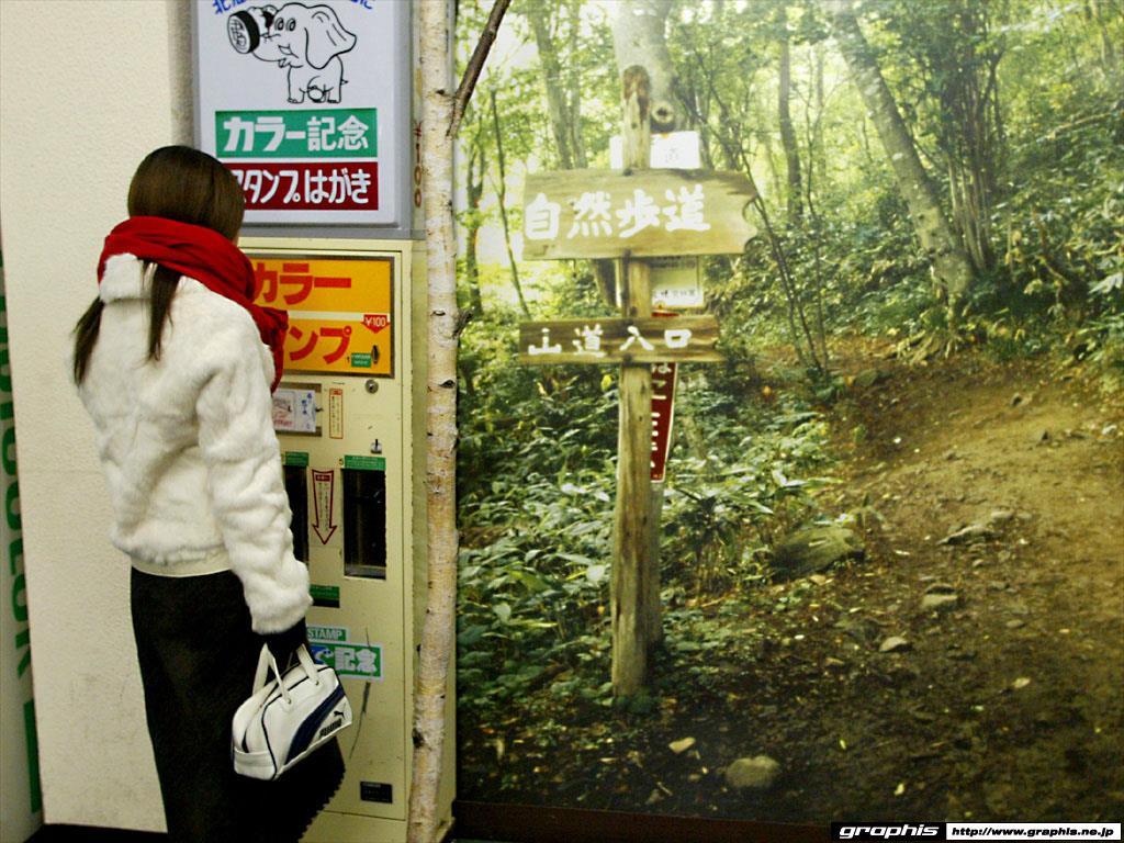 森下くるみ エロ画像 88