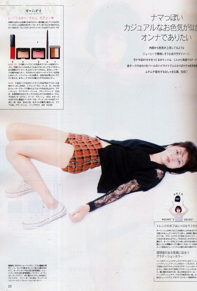 長澤まさみ 画像 59