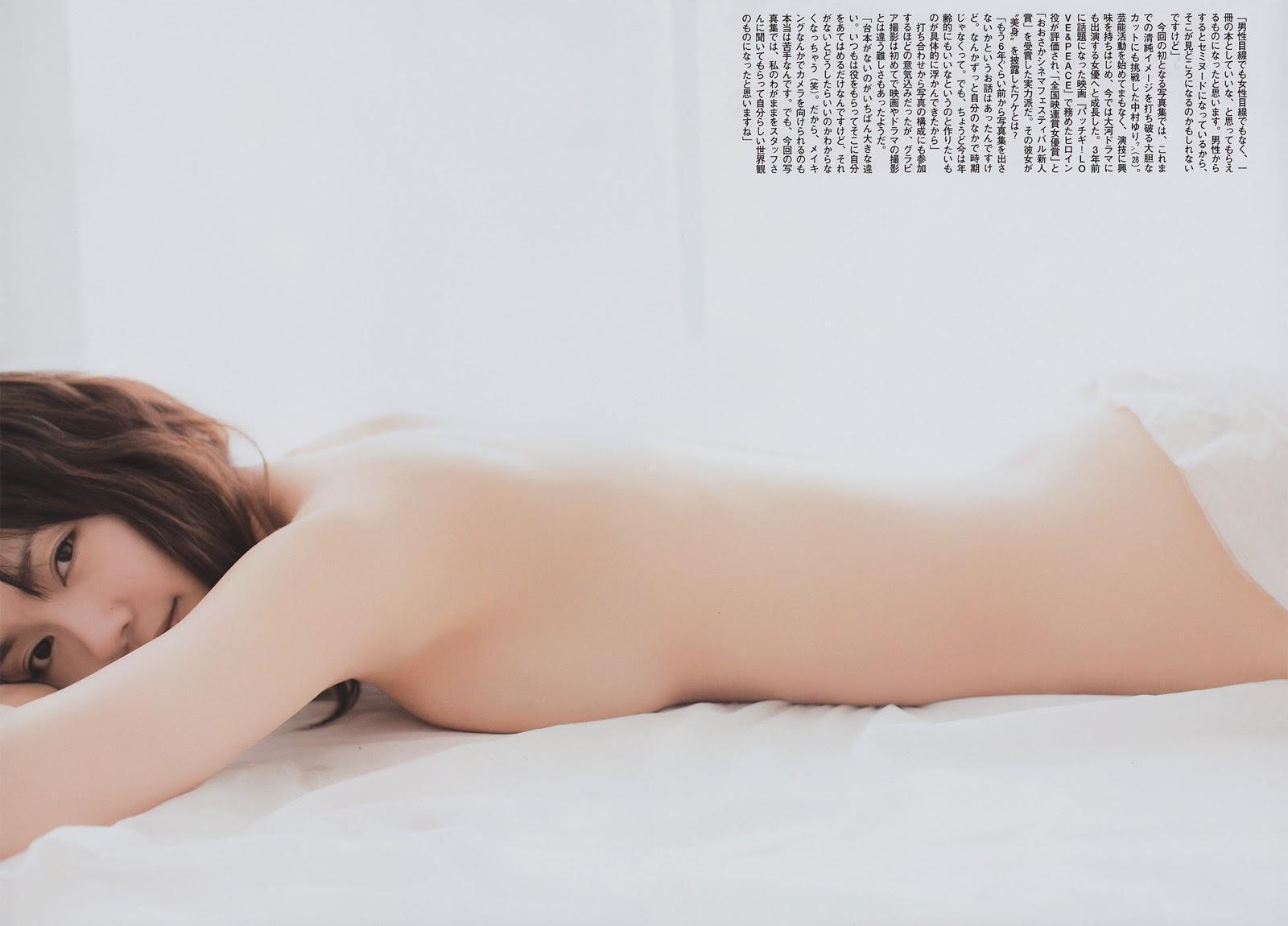 中村ゆり 画像 45