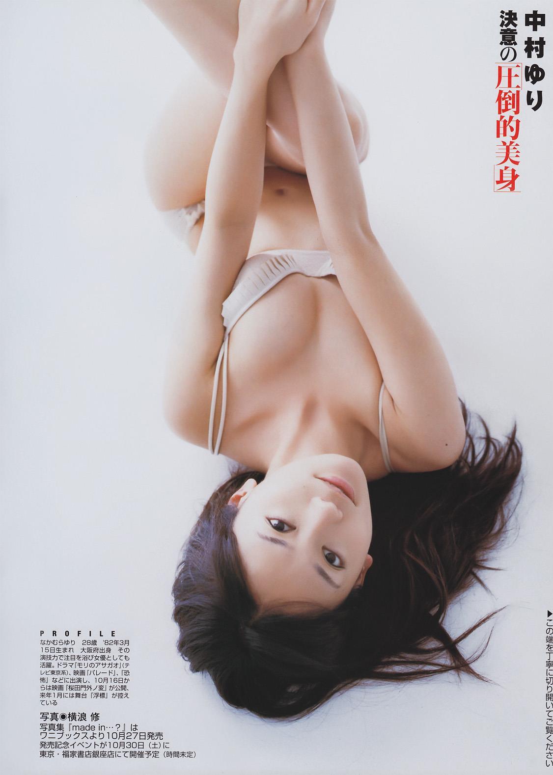 中村ゆり 画像 48
