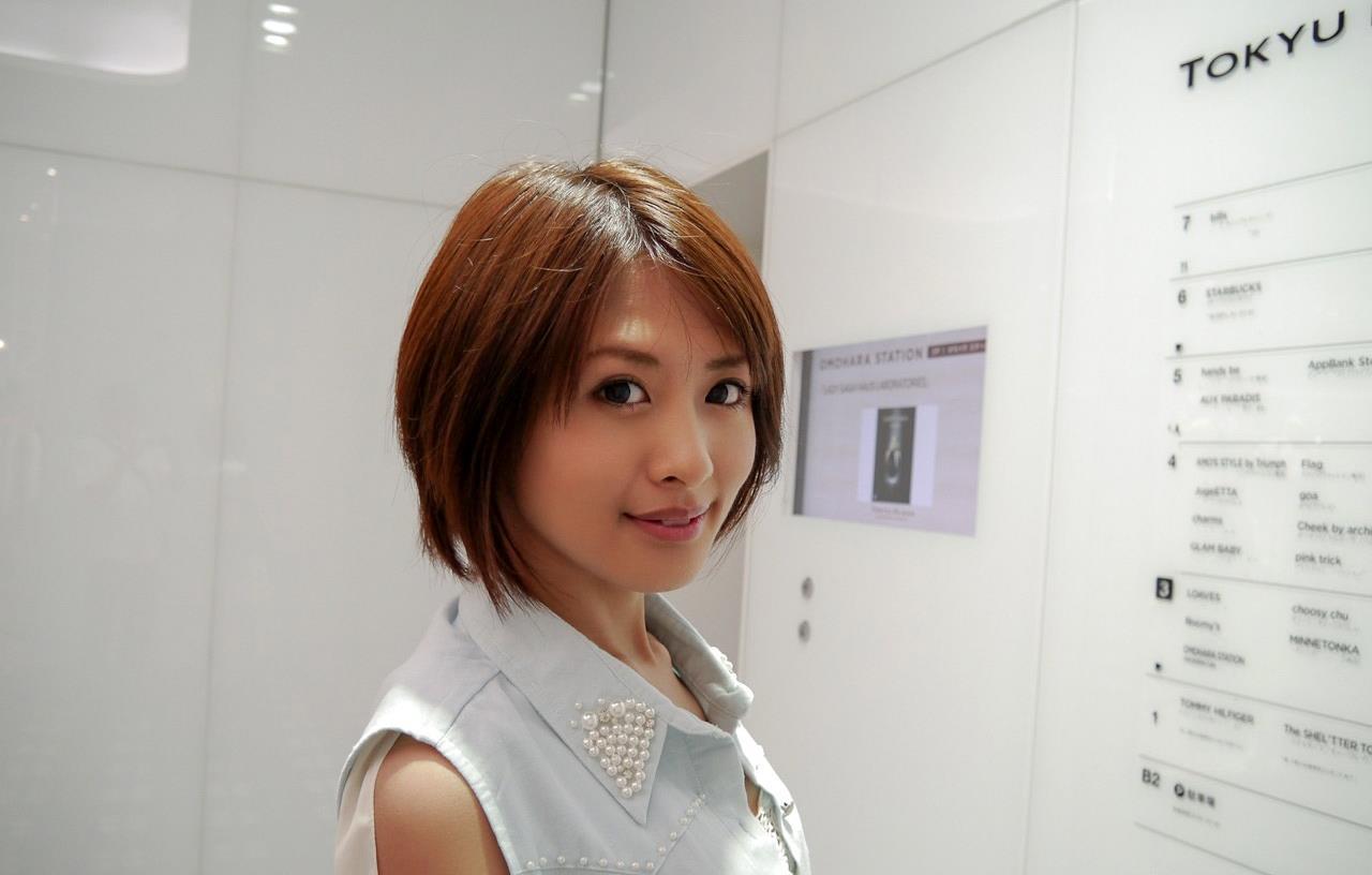 夏目優希 画像 9