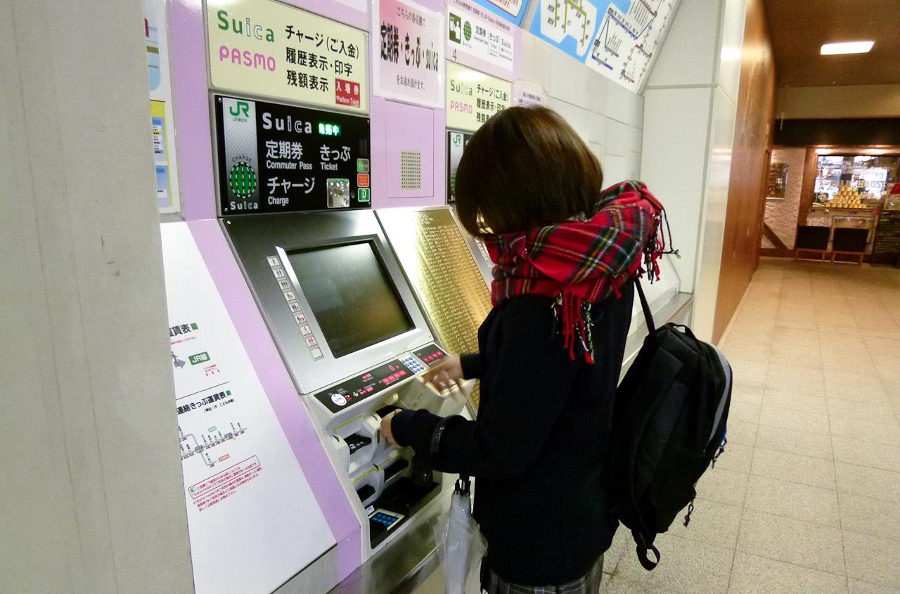 夏目優希 セックス画像 1