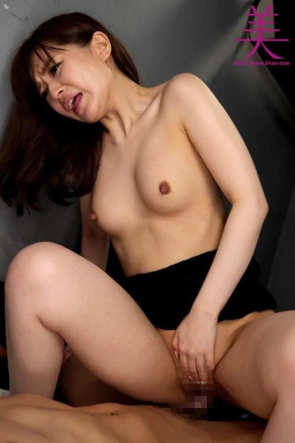 新山沙弥 セックス画像 205