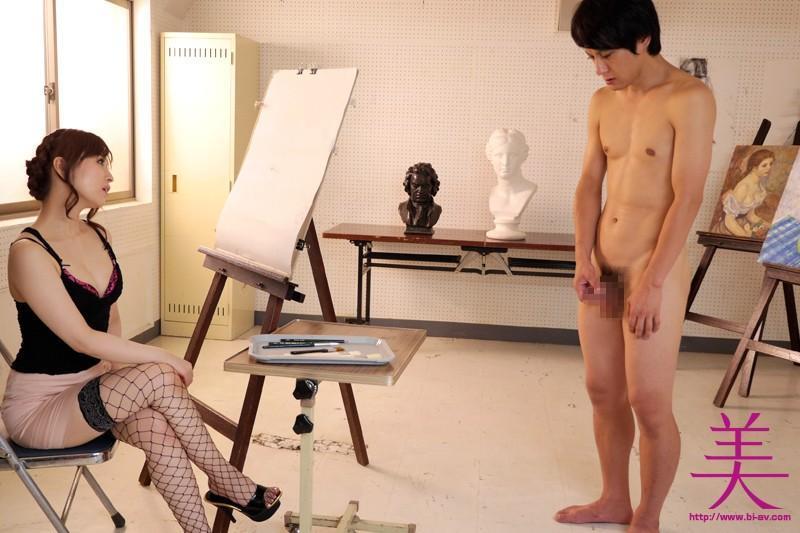 新山沙弥 セックス画像 212