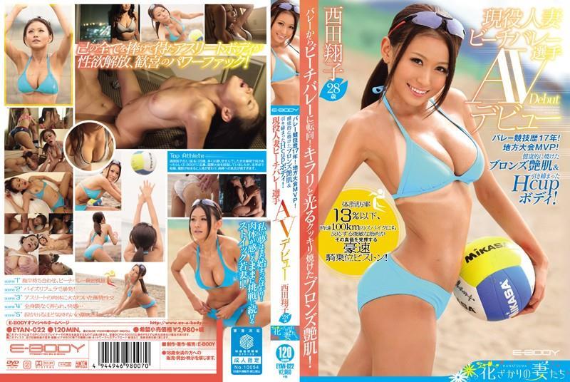 西田翔子(高嶋ゆいか) 画像 15