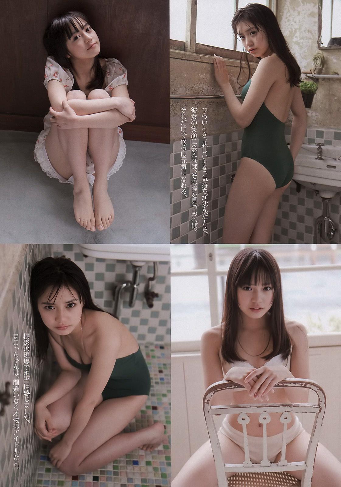 奥仲麻琴 画像 81