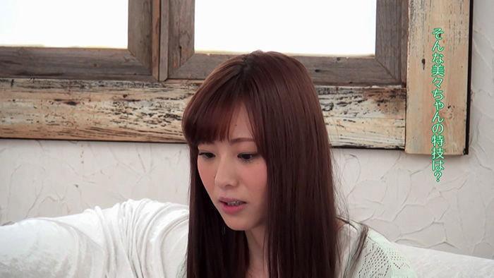 早乙女美々 画像 53