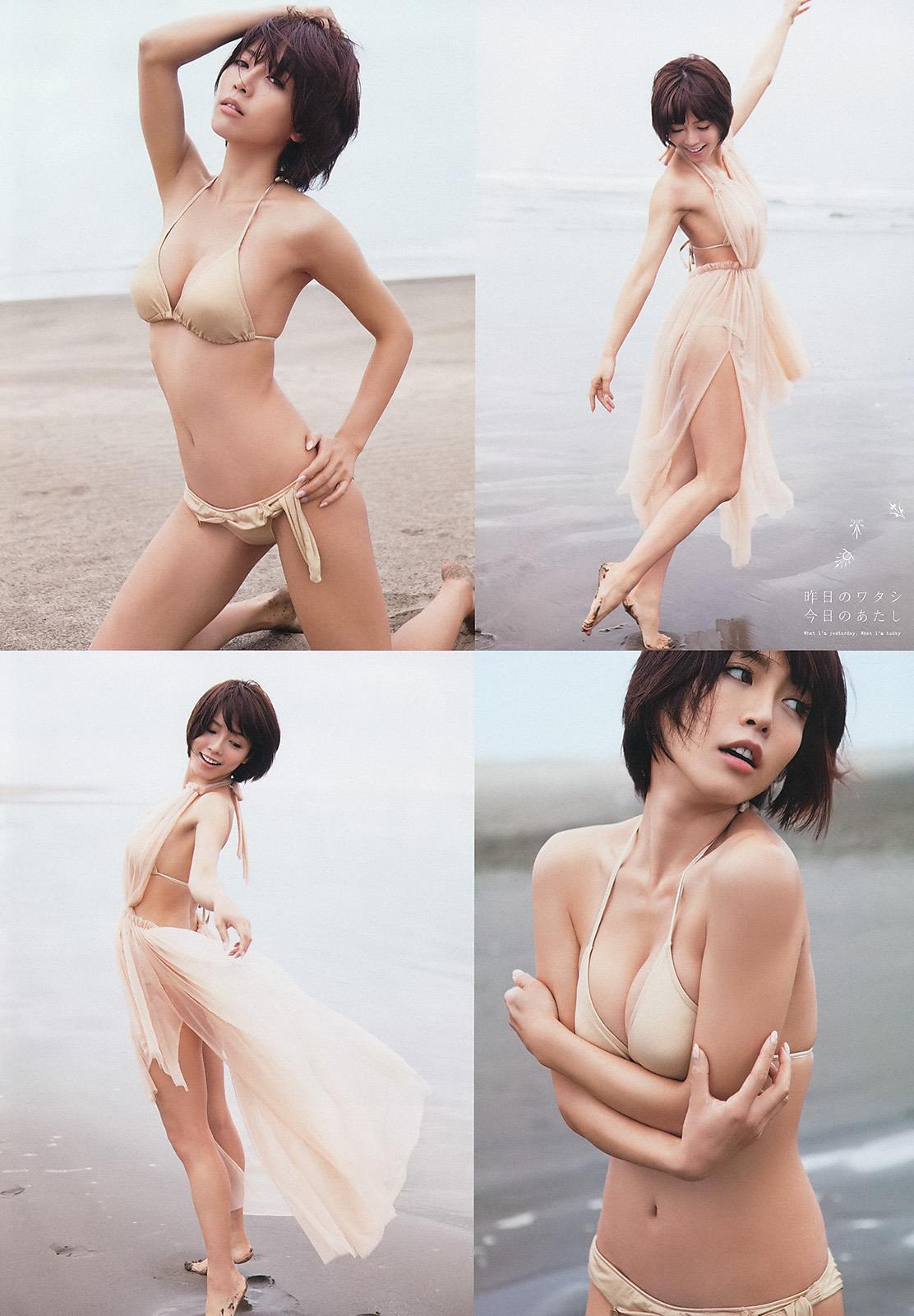 釈由美子 エロ画像 69