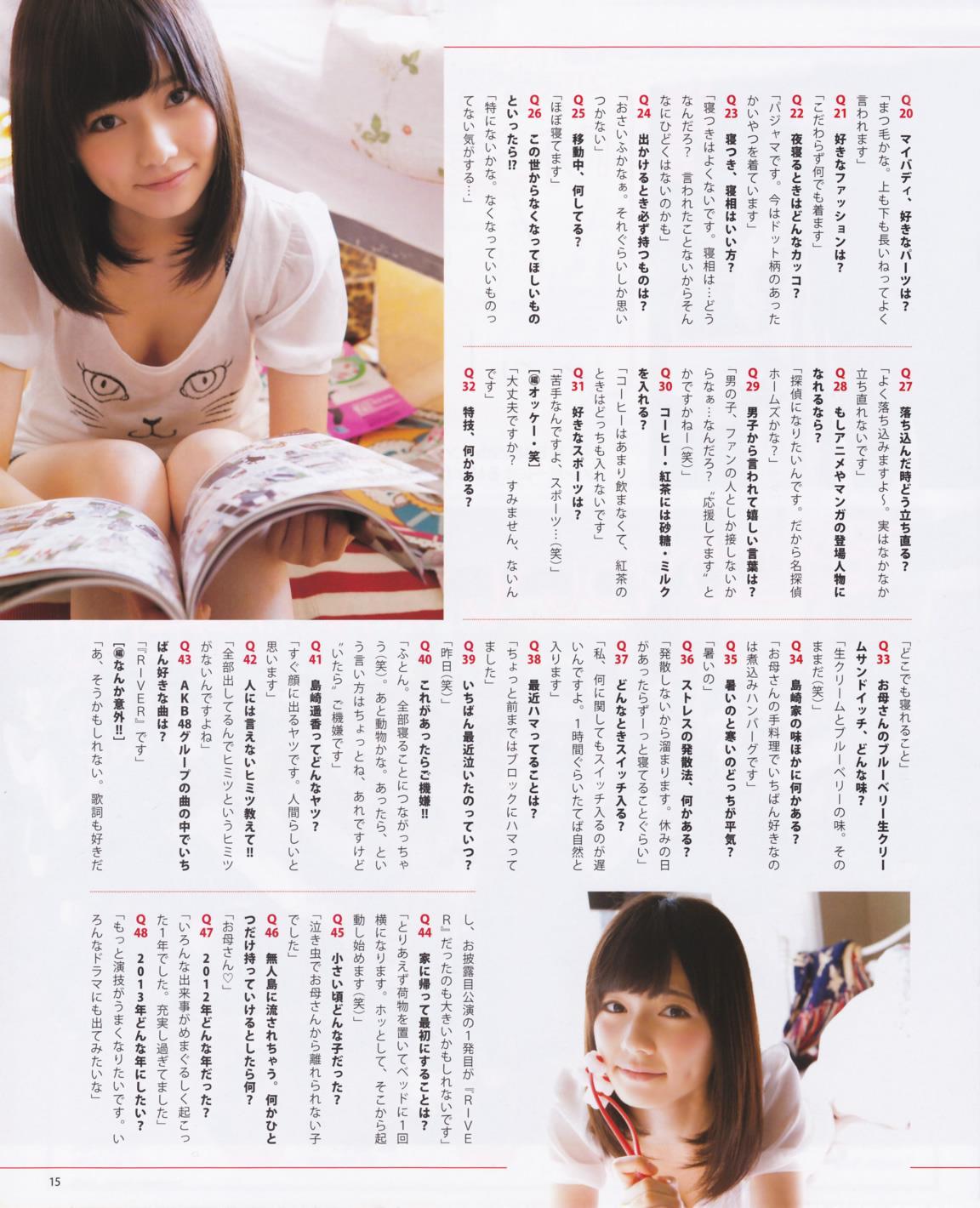 島崎遥香 画像 22