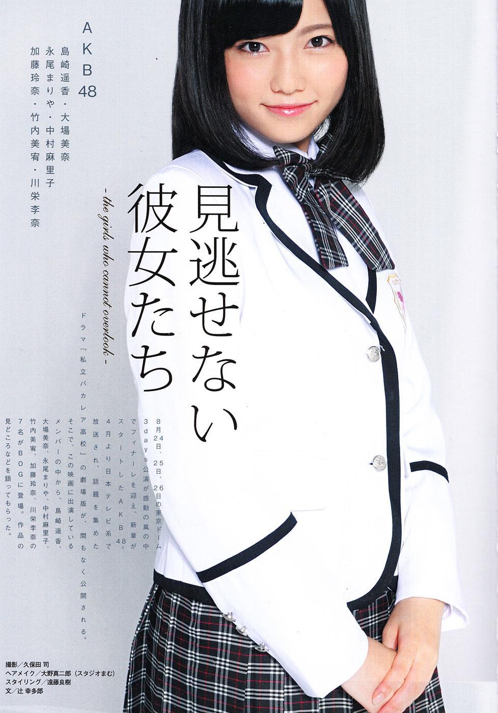島崎遥香 画像 77