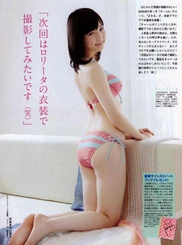 島崎遥香 画像 89