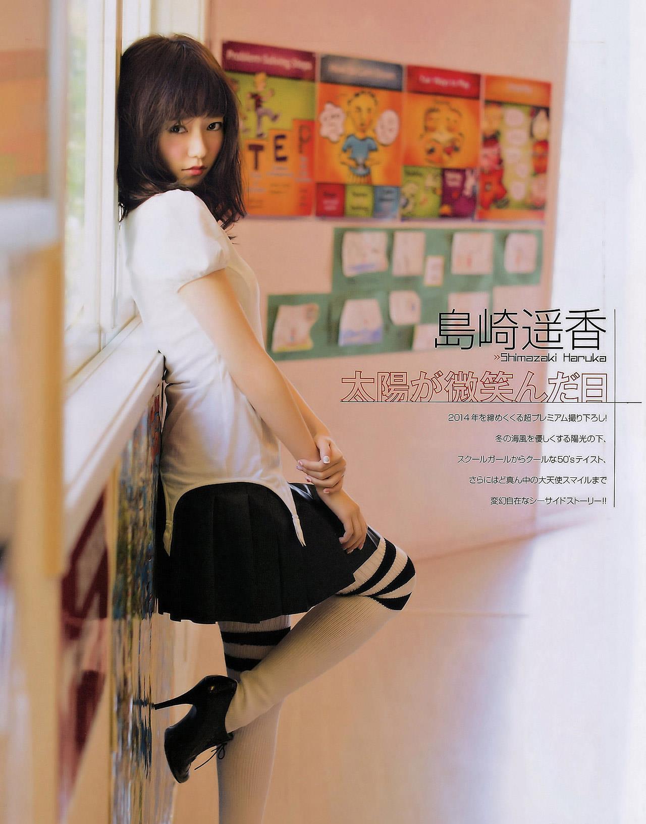 島崎遥香 エロ画像 9