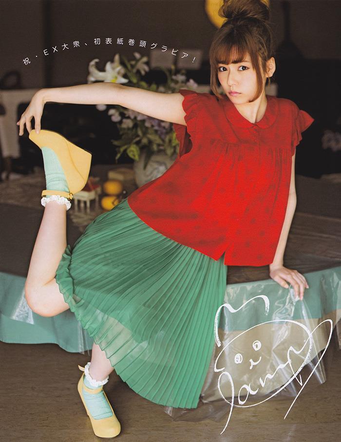 島崎遥香 エロ画像 32