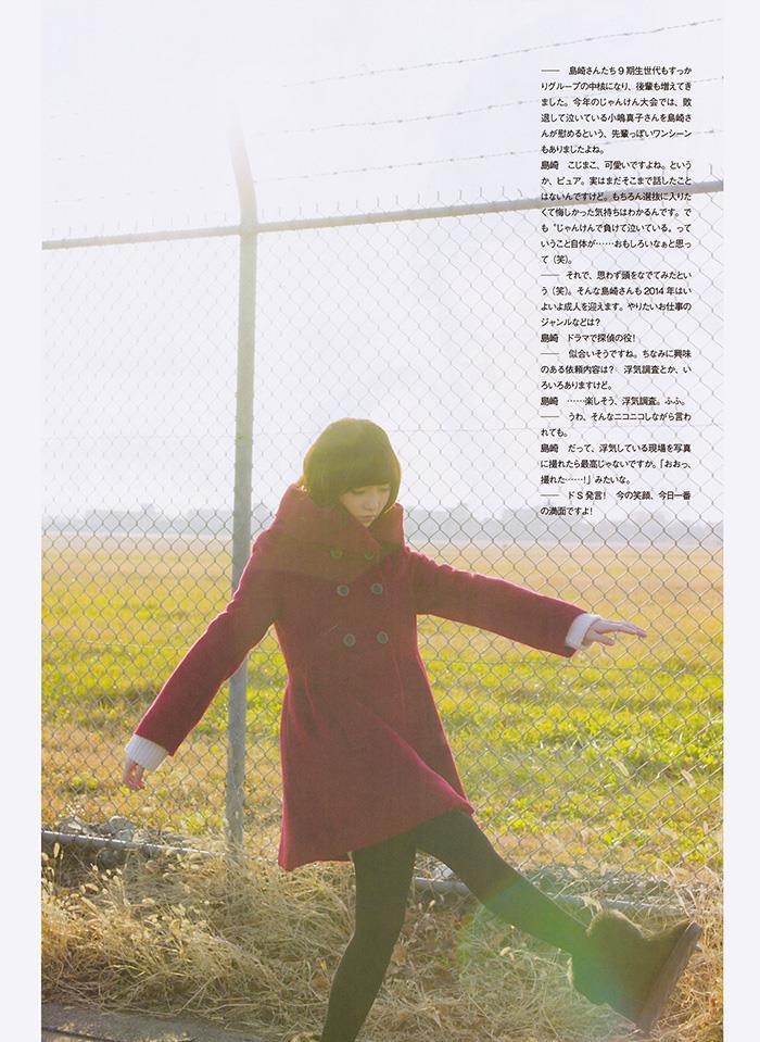島崎遥香 エロ画像 46