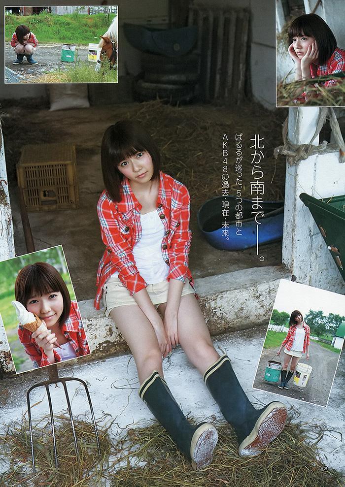 島崎遥香 エロ画像 56