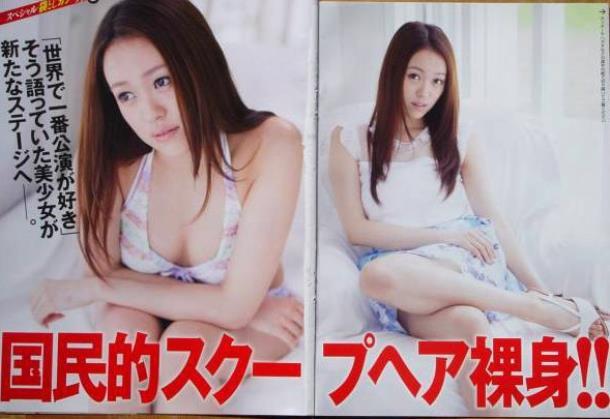 城田理加(元AKB48・米沢瑠美)画像 3