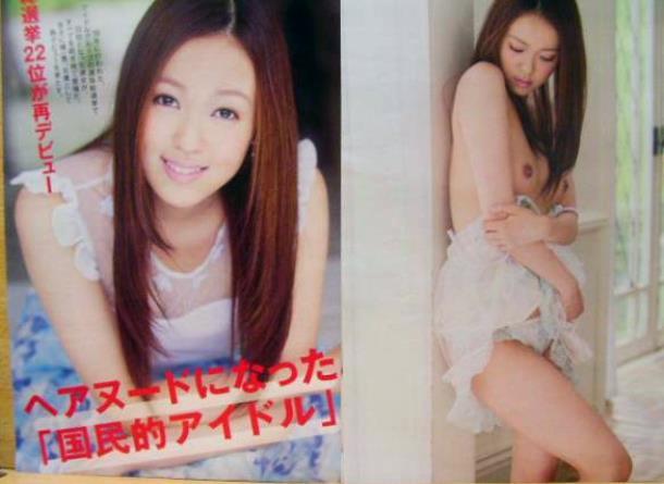 城田理加(元AKB48・米沢瑠美)画像 7