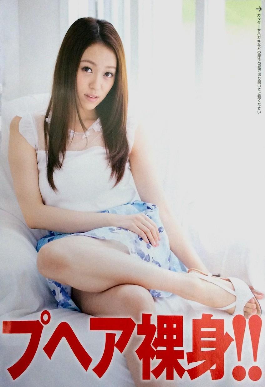 城田理加(元AKB48・米沢瑠美)画像 12