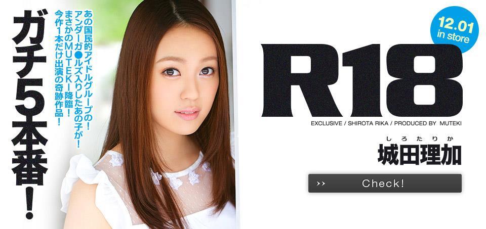 城田理加(元AKB48・米沢瑠美)画像 20