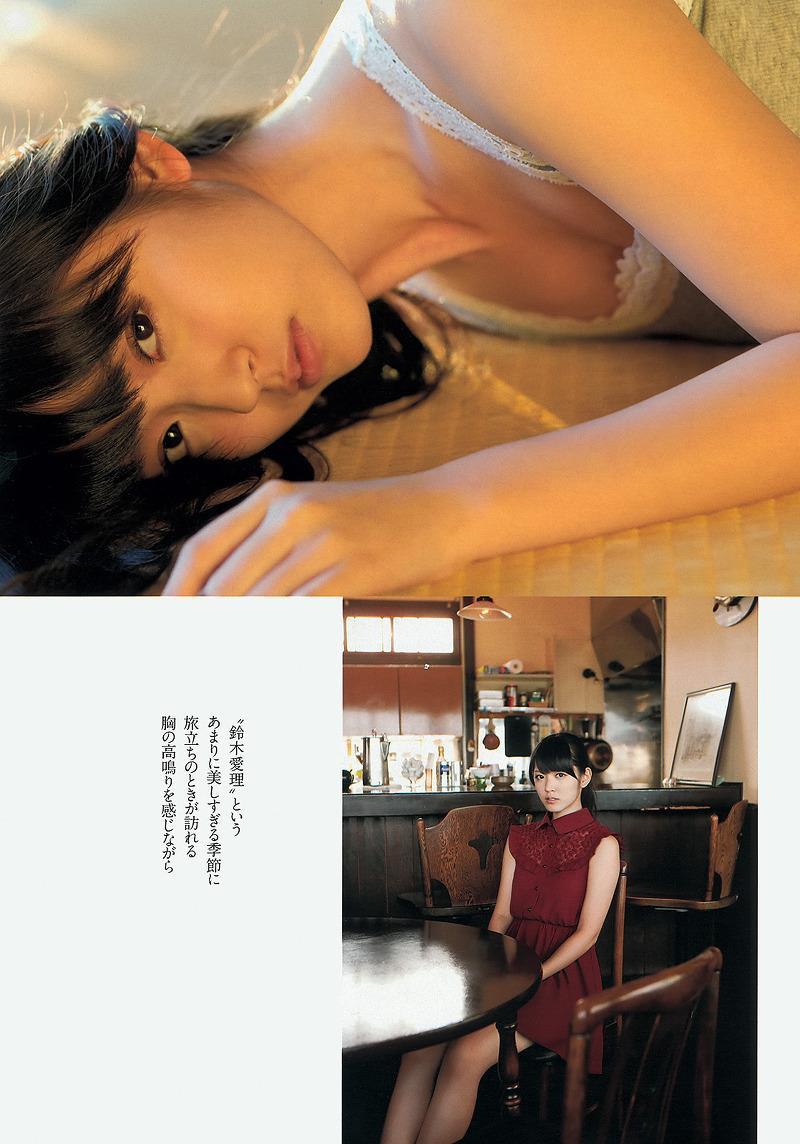 鈴木愛理(℃-ute) セクシー画像 95