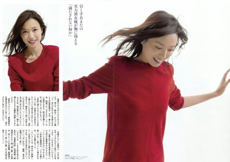 戸田恵梨香 画像 118