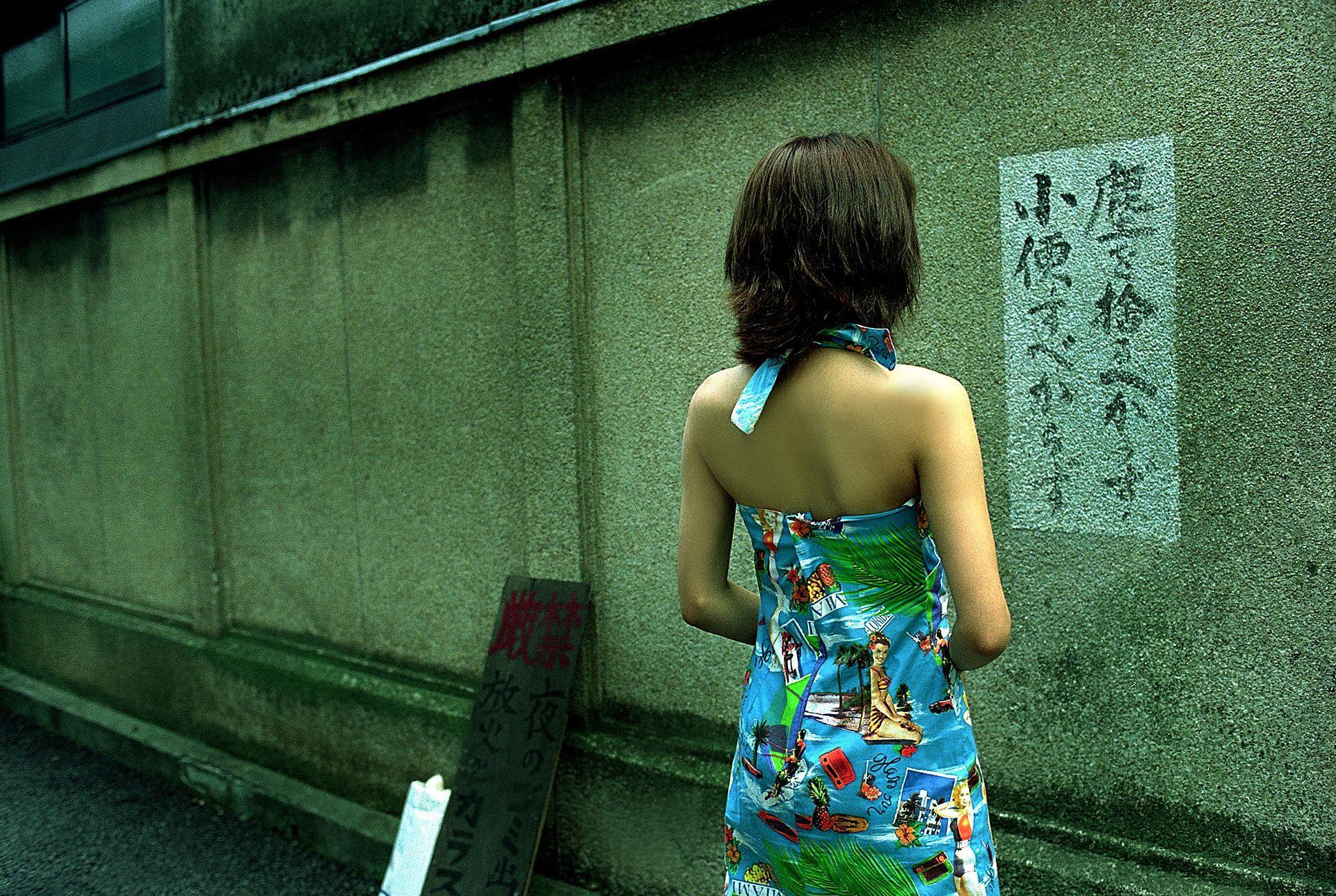 内山理名 エロ画像 61