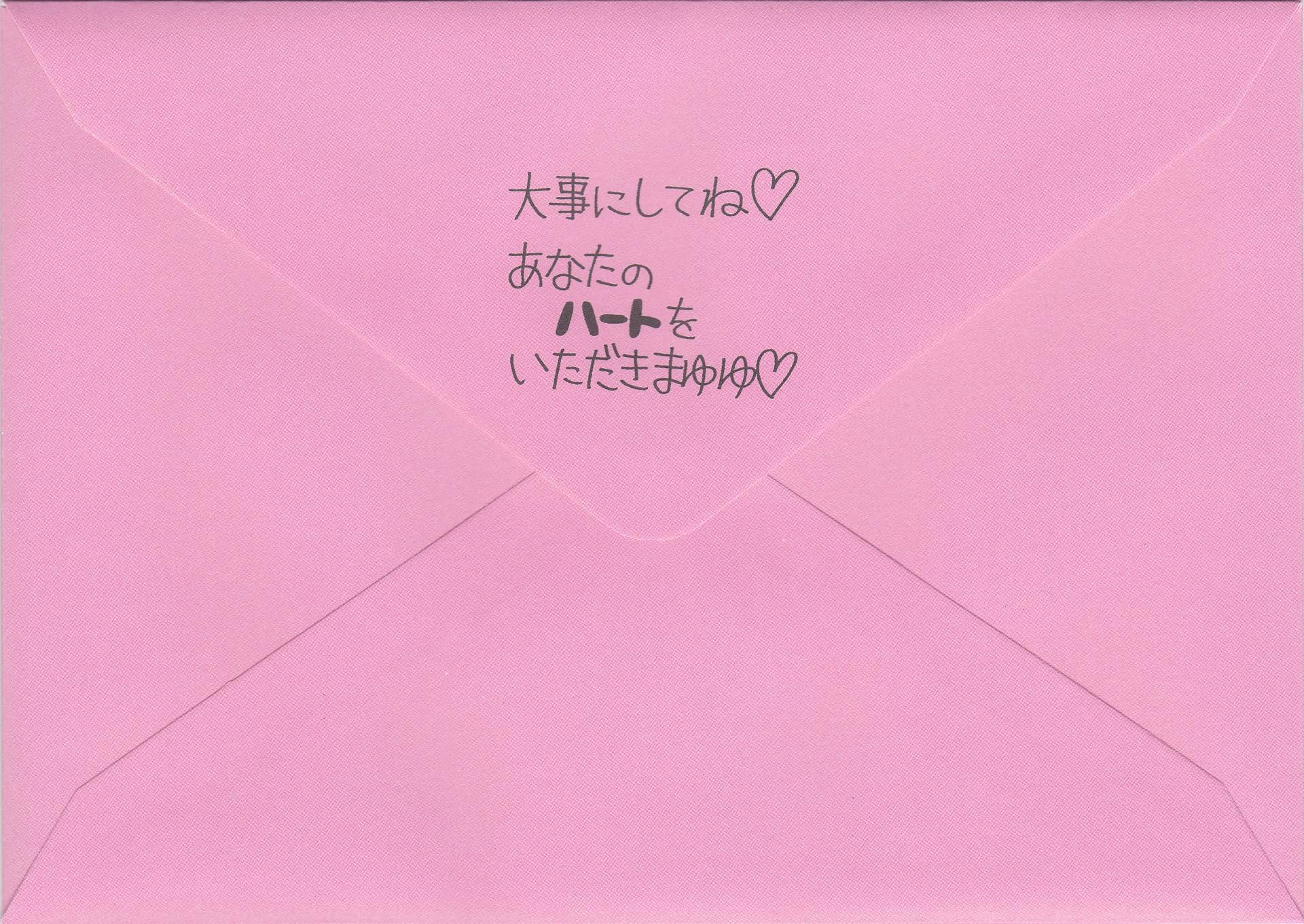 渡辺麻友 写真集「まゆゆ」 画像 91