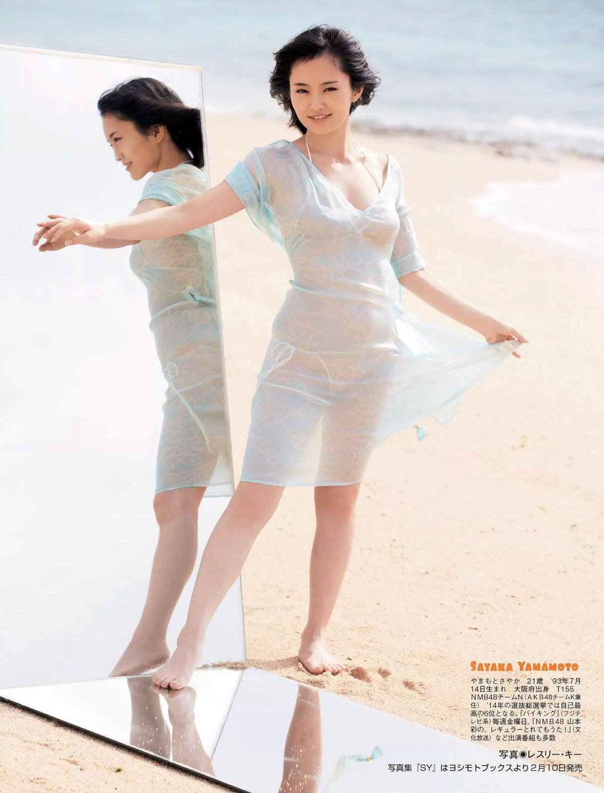 山本彩 エロ画像 98